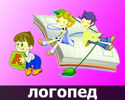 логопед Чебоксарах